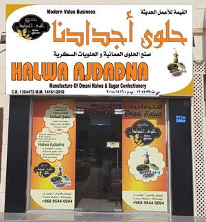 About us | Halwa Ajdadna - Omani Halwa, Best Omani Halwa